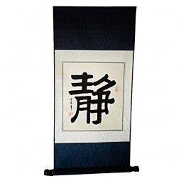 Rollbild Ruhe - 48 cm Breite