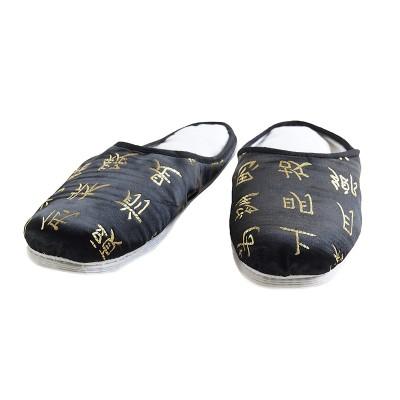 Chinesische Hausschuhe mit Zeichen - Schwarz