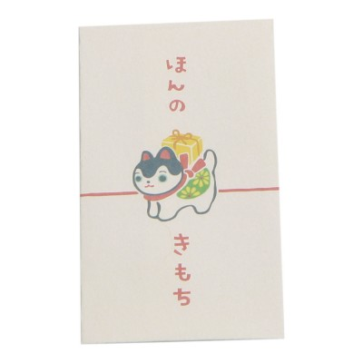 Pochibukuro - Hon no kimochi