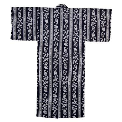 Kimono für Herren - Herbstmond