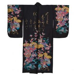 Satin Kimono mit langen Ärmeln - Prinzessin