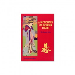 A Dictionary of Modern Fuseki: The Korean Style