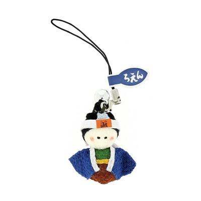 Anhänger - Samurai