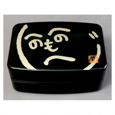 Bentobox - Henoheno