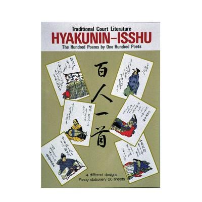 Briefblock - Hyakunin Isshu