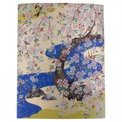 Briefkarte Aomichi