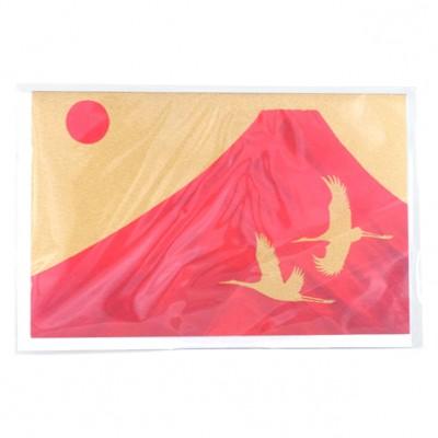 Briefkarte Fuji