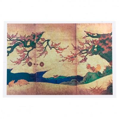 Briefkarte Kiji