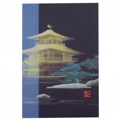 Briefkarte Kinkakuji