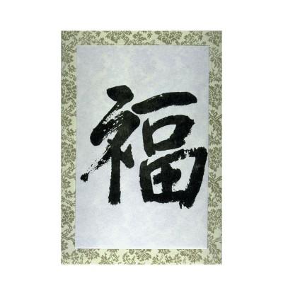 Briefkarte - Schriftzeichen