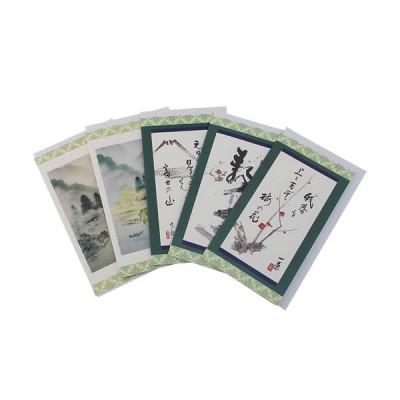 Briefkarten - Furin