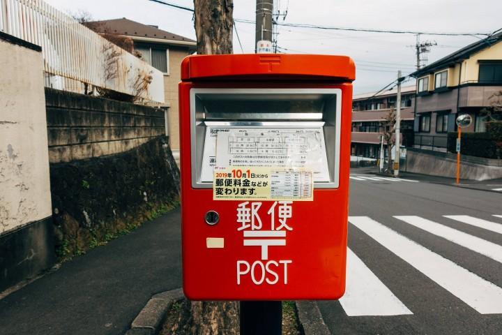 Bento-Müll in Briefkasten geworfen – Ausländer inhaftiert
