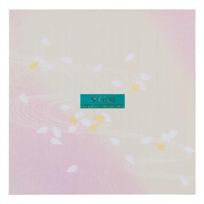 Briefpapier-Set Blüten