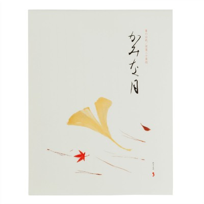 Briefpapier-Set Gingko