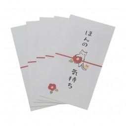 Briefumschlag Neko to Tsubaki