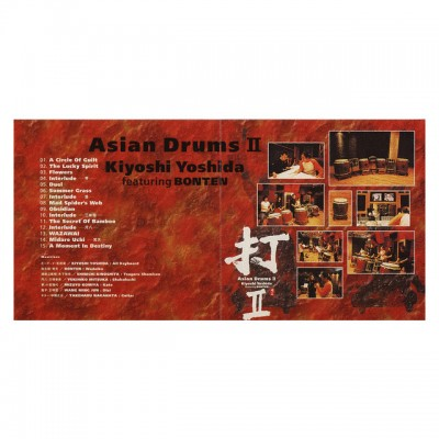 CD - Asian Drums II