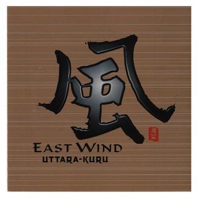 CD - East Wind