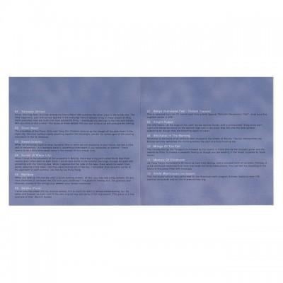 CD - Erhu