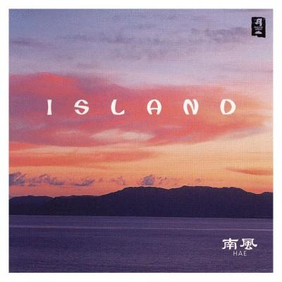 CD - Island