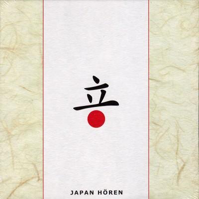 CD Japan Hören