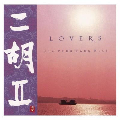 CD - Lovers, Jia Peng Fang Best