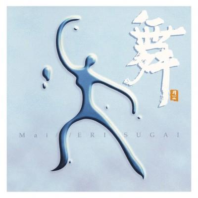 CD - Mai