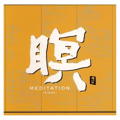 CD - Meditation Rinne
