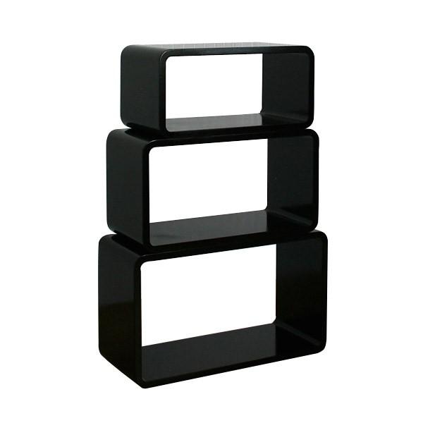 cube wandregal 3er set rechteckig breit regale. Black Bedroom Furniture Sets. Home Design Ideas