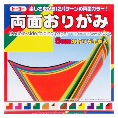 DC Washi Origami 11,8cm