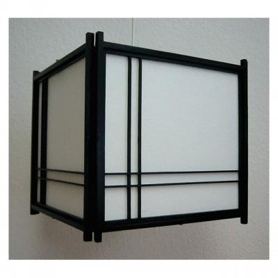 Deckenlampe Kumo schwarz 35 x 35 x 29,5cm