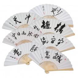 Fächer mit Kalligraphie