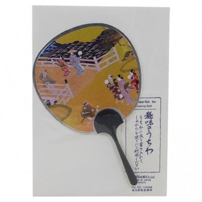 Fächerkarte Taikobashi