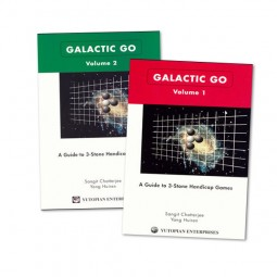 Galactic Go A Guide to 3-Stone Handicap Games
