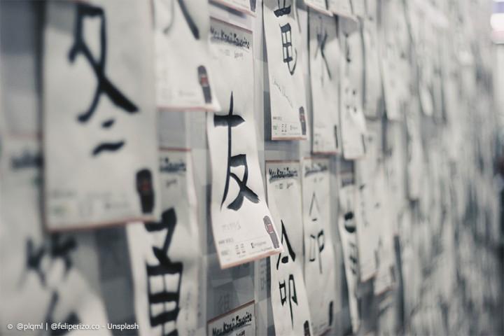 Geschichte und Entwicklung der japanischen Schrift