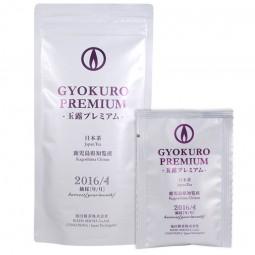 Gyokuro Chiran Premium