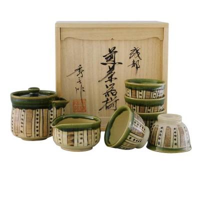 Gyokuro -Set - Oribe