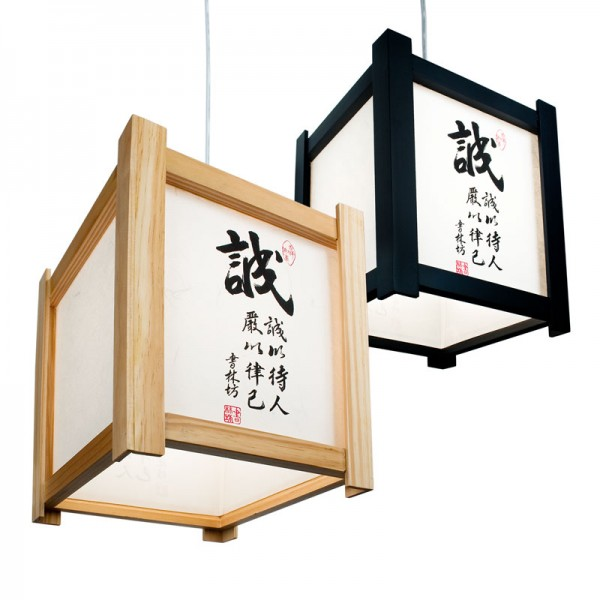 h ngelampe kanji deckenlampen asiatische lampen wohnen japanwelt. Black Bedroom Furniture Sets. Home Design Ideas