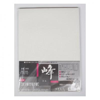 Hanshi Mine, 100 Blatt 24 x 33.3 cm