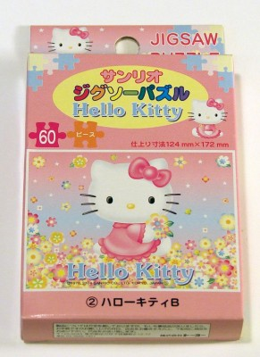 Hello Kitty Puzzle