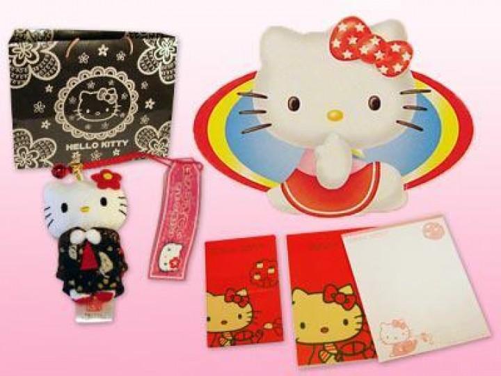 Mit Hello Kitty Kinder für die japanische Kultur begeistern