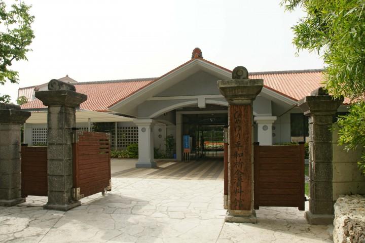 Das Himeyuri-Friedensmuseums in Okinawa mit neuer Ausstellungskonzeption