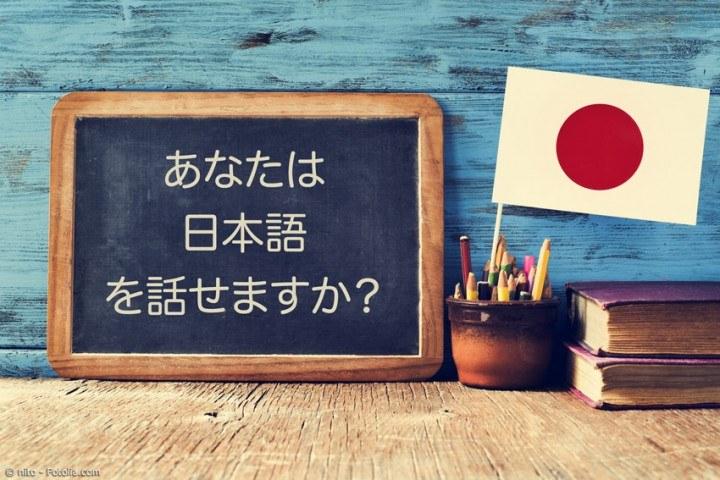 Japanisch lernen – Mit diesen Tipps und Apps die japanische Sprache verstehen