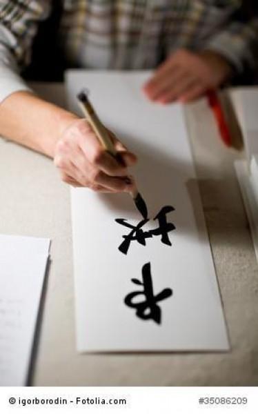 Die passenden Pinsel und Tusche für japanische Kalligraphie