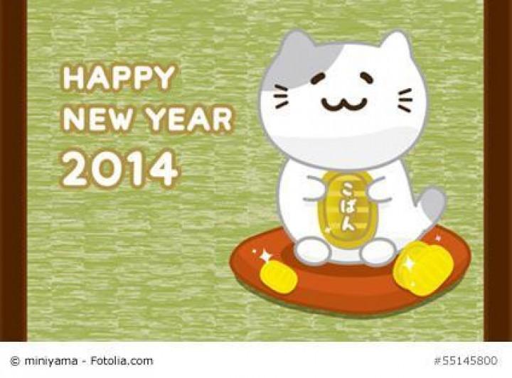 Japanisches Neujahr – wird genauso gefeiert wie in Europa?