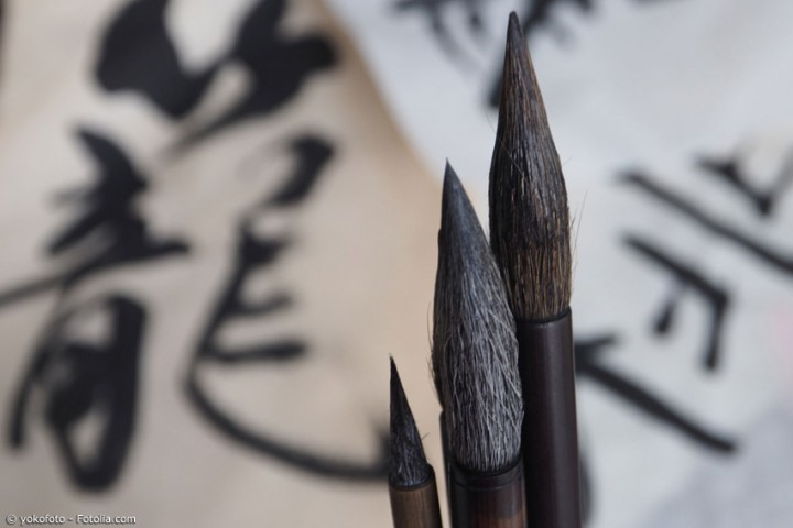 Kumano Fude – Traditionelle Pinsel-Manufaktur in der Präfektur Hiroshima