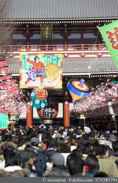 Japanisches Neujahr – der Oshōgatsu Survival-Guide
