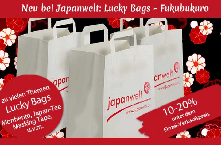 Fukubukuro: Japanische Lucky Bags – Mystery-Box mit Gewinngarantie