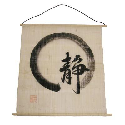 Kakemono SEI - Wandbild 44 x 52 cm
