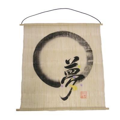 Kakemono YUME - Wandbild 44 x 52 cm