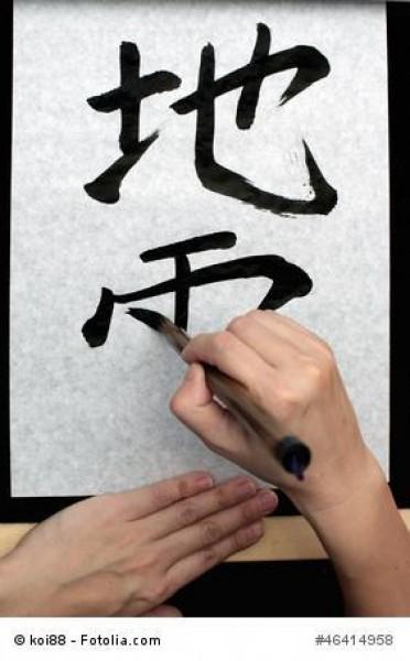 Japanische Kalligraphie, das richtige Papier für die japanische Schreibkunst finden